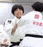 素根、五輪への思い強く 柔道講道館で鏡開き式