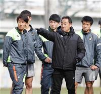 高校サッカー 青森山田、連覇の重圧なし 武田主将「優勝して終わりたい」