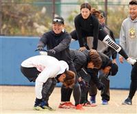 野球日本代表の守護神候補、山崎が練習公開 今季テーマは「3人締め」