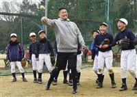 レイズ移籍の筒香、出身チームの子供たちと交流