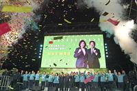 【台湾・総統選】与党・民進党が立法委員選で単独過半数確保