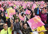 【台湾・総統選】中国当局が談話「独立に断固反対」