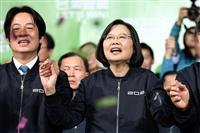 【台湾・総統選】トランプ政権 軍事・経済の両面で台湾支援へ