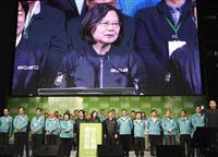 台湾の総統選 蔡氏高得票は対中拒否感