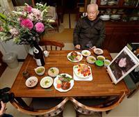 有本恵子さんが60歳誕生日 焦る父「はよしてもらわんと」