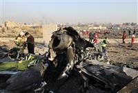 原因調査に協力姿勢 旅客機誤射でイラン 国内ではデモ