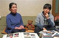 【四半世紀の歩み 震災25年】(上)「6歳のまま」桜子ちゃん、祖父の隣に 母の悲しみ今…