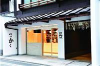 """まさに""""別格""""高級食パン…京都お土産「おたべ」コラボ「別格」が話題に"""