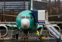 米航空部品2社合併 ボーイング危機で合理化