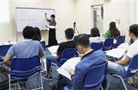企業向けに外国人材育成 ECC、外食などに紹介