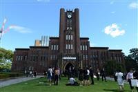 【入試最前線】2020(1)受験人口減少、最上位の大学狙うチャンス