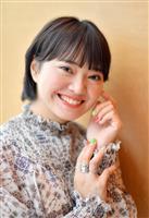 【AYA世代の日々 がんとともに生きる】(8)元SKE48 矢方美紀さん 診断後も「声…