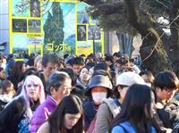 ゴッホ展東京閉幕、45万人来場 25日から神戸