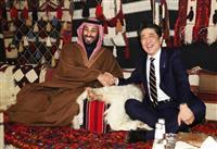 首相、サウジ皇太子と会談「当事者間の対話が必要」で一致