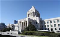 【産経・FNN合同世論調査】憲法改正、支持横ばい 「桜」とIRが影落とす