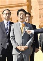 首相「全ての関係者が外交努力」 サウジの会談で一致