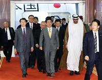 首相、UAEに到着