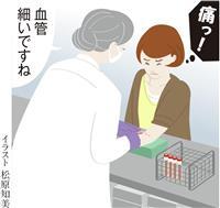 【痛みを知る】灼けるよう…カウザルギーと呼ばれた痛み 森本昌宏