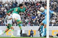 静岡学園3-2で青森山田を下し24大会ぶり優勝 高校サッカー