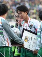 青森山田が2点リードを守れず連覇に失敗 主将の武田「こんなに悔しい負けはない」 全国高…