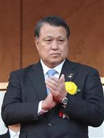 「森保監督サポート前提」 田嶋会長が見解示す