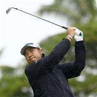 松山は21位に上昇 男子ゴルフ世界ランキング