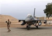 イラクでロケット砲攻撃 空軍基地、4人負傷