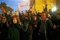 イラン反政府デモ続く 反米で「団結」、ウクライナ機誤射で一転