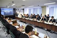 特別警報解除で帰宅3割 台風19号のアンケート結果 気象庁が検討会に報告