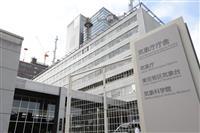福島と茨城で震度3