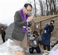軽井沢バス事故4年「無念受け止め生きる」