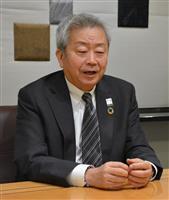 【五輪後の日本経済】「緩やかに落ち込む」 NTT 澤田純社長
