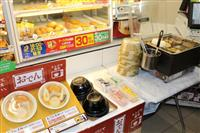 ファミリーマート 食品ロス削減に向け新たな「おでん販売方法」を開始