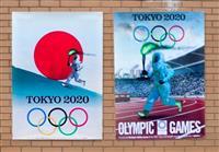 【外交安保取材】韓国で東京五輪の印象悪化狙ったプロパガンダまたも
