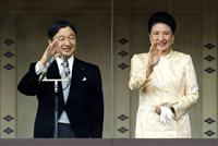 両陛下、今春にも英国ご訪問へ 即位後初の海外