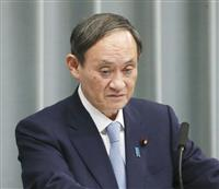 菅長官、秋元容疑者再逮捕に「所感差し控る」 IR改めて推進の意向
