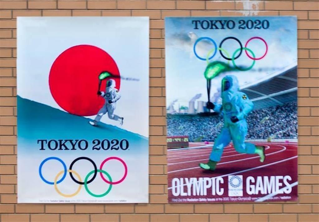 韓国の団体「VANK」が制作した東京五輪の「パロディー」というポスター(VANKのフェイスブックより)