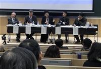 【世界を読む】文在寅政権は「左回りで右傾化」 週52時間労働制めぐり韓国識者が批判