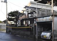 埼玉で住宅火災、3人死亡 高齢夫婦と長男か