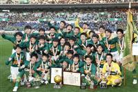 静岡学園が凱旋V報告 攻撃サッカー引き継いだ川口監督