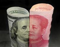 米、中国の為替操作国解除 貿易合意の署名控え 日本含む10カ国を監視