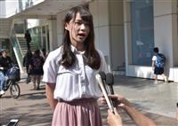 香港民主派団体、綱領から「自決」を削除 周氏らの議会選出馬の布石か