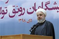 英独仏がイラン国連制裁再開への手続き発動 核合意復帰促す