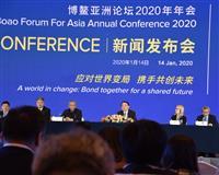3月24日からボアオフォーラム 5Gやデジタル通貨など議論