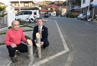 【阪神大震災25年】にぎわい復興へ竹灯籠で希望の灯 淡路島・富島地区