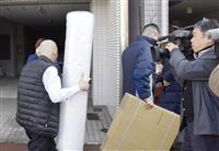 河井氏、公選法違反疑惑に「捜査に全面協力」 辞職は否定 法相辞任後、初の公の場