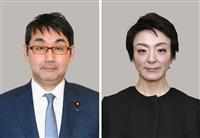 河井氏 国会欠席中は「妻の療養に付き添い」 自民離党せず
