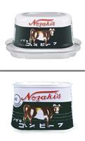 コンビーフ、台形缶が変更 70年ぶり、「ノザキ」
