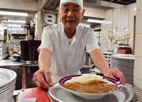【学ナビ】学食訪問 慶應義塾大学「山食カレー」 変わらぬ歴史と伝統の味