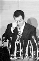 【話の肖像画】福岡ソフトバンクホークス球団会長・王貞治(79)(13) 現役引退…残留…